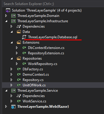3-layer database